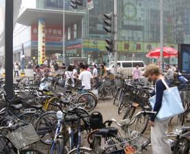 Transportation hub