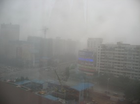 Pollution view from Haidan Hospital room July, 2006